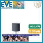 先端工具  EVE イブ フレックス / 中仕上げ用 [#600シリーズ] 620 /  ×1本入り