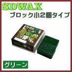 ���ȥ�å��� SDW-001 SDWAX �֥�å���������2�ġʥ����� ������������� �ե����奢���� �������� ��å������� ���ȥ�å�����¤ �Ϸ�����