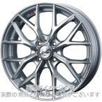 16インチ【ekワゴン(B11W系)】 WEDS レオニス MX ハイパーシルバーIII/SCマシニング 5.0Jx16 LEMANS V LM5 165/45R16