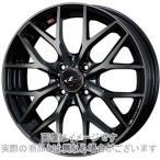 16インチ【ekカスタム(B11W系)】 WEDS レオニス MX パールブラックミラーカット/チタントップ 5.0Jx16 LEMANS V LM5 165/45R16