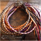 craft-you_4rope-bk