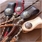 craft-you_4rope-lbwbw