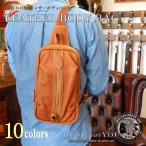 ショッピングボディバッグ ボディバッグ ボディーバッグ レザーバッグ ショルダーバッグ 本革 レザー メンズ 送料無料 bag-body016