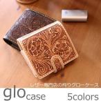 本革 グローケース サドルレザー glo 牛革 グローカバー グロー専用ケース glocv001