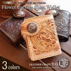 バイカーズウォレット レザーウォレット二つ折り財布 革財布 レザー 牛革 ハンドメイド ギフトに人気 swt-cv001
