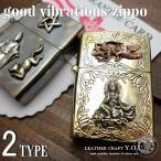ZIPPO/ジッポ/オイルライター/シルバー925/ブラス/真鍮無垢/ブロンズ/zippo-2