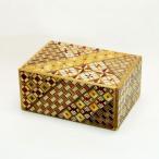 箱根寄木細工 秘密箱(からくり箱)21回仕掛け 中 4寸