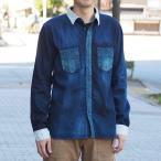 ショッピングused 備中倉敷工房 クレイジーパターン クレリックシャツ ユーズド加工 メンズ [93233-USED]