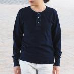 graphzero(グラフゼロ) インディゴ ロープ染色 ヘンリーネックTシャツ 長袖 レディース