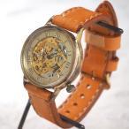 手作り腕時計 ハンドメイド 渡辺工房 自動巻き 裏スケルトン ローマ数字刻印 メンズブラス 手縫いベルト/アンティーク調