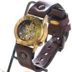 古董手表 - 手作り腕時計 ハンドメイド 渡辺工房 手巻き式 裏スケルトン Explorer2 メンズブラス/アンティーク調/スチームパンク