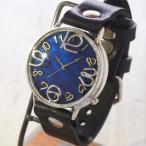 手作り腕時計 ハンドメイド 渡辺工房 ジャンボシルバー GRANDAD 2 クリアブルー文字盤/アンティーク調/青