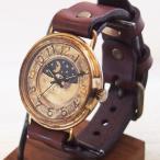 手作り腕時計 ハンドメイド 渡辺工房 BigWheel2-B-SUN&MOON ジャンボブラス/アンティーク調/サンアンドムーン