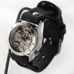 手作り腕時計 ハンドメイド 渡辺工房 手巻き式 裏スケルトン メンズシルバー/アンティーク調/スチームパンク