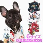 犬 アロハシャツ おしゃれ 春 夏 夏服 ハワイ リゾート 服 安い アロハ シャツ サーフィン ビーチ 海 ALOHA 犬の服