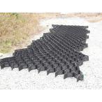 ジオセル工法マット 2m*5m*10cm 建設現場などの地面補強や駐車場補修、林道補修、山道補修、泥濘補修、簡易基礎、仮設品置き場などに。