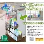 洗面所のわずかな隙間をスリムラックで収納スペースに有効活用