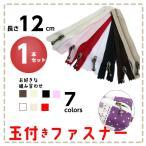 豊富な色 カラーから自由な組合せをお選びいただけます!