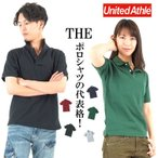 ポロシャツ 半袖 メンズ レディース 半袖 無地 UnitedAthle ユナイテッドアスレ 5.3オンス 5050-01