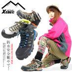 安全靴 防水 トレッキングタイプ ジーベック 登山 XEBEC 85143 JSAA規格A種