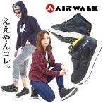 安全靴 エアウォーク ハイカット マジックタイプ 防塵ステッチ 迷彩 デニム 耐滑 軽量 AW-680