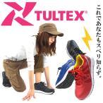 安全靴 レディース タルテックス 軽量 静電 耐油 耐滑 ローカット セーフティーシューズ 51640