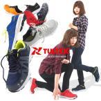 安全靴 タルテックス 軽量 通気性 レディース メンズ ローカット メッシュタイプ 女性用サイズ対応 51649