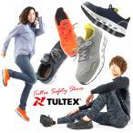 安全靴 タルテックス 軽量 通気性 レディース メンズ ローカット メッシュタイプ 女性用サイズ対応 51652