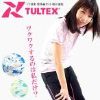 スポーツ Tシャツ 半袖 レディース タルテックス UV効果 紫外線カット 吸汗速乾 LX68391