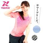 スポーツ Tシャツ 半袖 レディース タルテックス UV効果 紫外線カット 吸汗速乾  LX69396