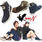安全靴 ハイカット マウンテンドラゴン デニム mountain dragon オシャレ セーフティーシューズ MD-001N