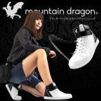 安全靴 スニーカー ハイカット マジックベルト マウンテンドラゴン mountain dragon MD-003