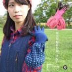 Yahoo!craftworksのらスタイル 手袋  レディース 袖付き 背抜き 農業 ガーデニング NS-15