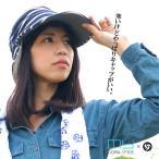 Yahoo!craftworksのらスタイル 帽子 キャスケット 裏フリース 耳付き レディース&メンズ 農業 ガーデニング NS-873