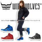 安全靴 スニーカー ハイカット ワイドウルブズ WIDEWOLVES イノベート WW-352H WW-354H WW-355H