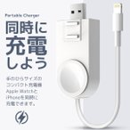 CRAIFE Apple Watch 充電器 【 Apple Watch ・ iPhone ・ AirPods 用 】 ポータブル チャージャー ワイヤレス 充電器 iPhone用 充電ケーブル付き CH-A201