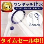 シャワーヘッド マッサージ 節水 強力増圧 手元止水 高水圧 3段階モード モード切り替え お風呂 送料無料