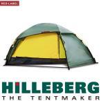 Hilleberg-ヒルバーグ アラック2 グリーン 日本正規品