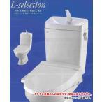 あすつく対応 LIXIL INAX 格安トイレセット LN便器 手洗付 床排水 排水芯200mm 便器:C-180S タンク:DT-4840 BW1 ピュアホワイト BN8 オフホワイト