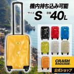 クラッシュバゲージ正規代理店 スーツケース 40L  S 海外 軽量 機内持込可 おしゃれ 旅行 CRASH BAGGAGE CABIN CB101 アウトレット