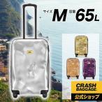 クラッシュバゲージ スーツケース 65L M 海外 軽量 おしゃれ 旅行 キャリーケース CRASH BAGGAGE CB112