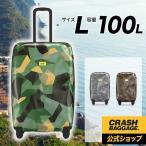 クラッシュバゲージ正規代理店 スーツケース 100L L