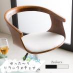 カウンターチェア バーチェア チェア 木製 ひじかけ付き 背もたれあり プライウッド PUクッション 昇降 高さ調節 回転 イス いす 椅子