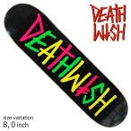DEATHWISH DEATHSPRAY MULTI 8.0inch デスウィッシュ スケボー スケートボード デッキ
