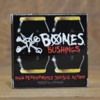 Yahoo!CRASS ONLINE STOREブッシュ BONES HARD CORE BUSHINGS MEDIUM BLK ボーンズ ボンズ パーツ スケートボード ピボット クッシュ 新商品 スケボー 黒 ブラック 部品 ミディアム