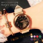 腕時計 ウォッチ 星空 ラメ入り文字盤 キラキラ きれい おしゃれ かわいい ベルトカラー豊富 高級感溢れる ジュエリー 7段階調節可能ベルト 大人可愛い