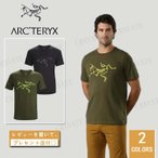 在庫処分!男性用 Tシャツ アークテリクス ARC'TERYX ARCHAEOPTERYX SS T-SHIRT アーキオプテリクス Tシャツ メンズ クルーネック 19025 送料無料