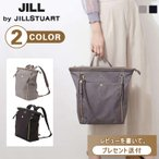JILL by JILLSTUART ジルスチュアート 2Way  リュック リボンスクエア 肩掛け ショルダーバッグ 送料無料