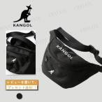 在庫処分 KANGOL カンゴール ボディバッグ ウェストバッグ カンゴール バッグ ウエストポーチ ウェストバッグ メンズボディーバッグ 送料無料