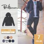 Barefoot  Dreams ベアフットドリームス for RonHerman ロンハーマン C574 C840 C694 レデイース 送料無料